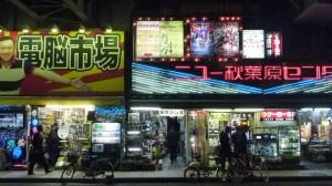 Le manga district