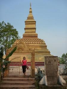 Stupefiant stupa