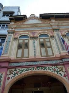 Facade de la rue chinoise de Kuala Terengganu