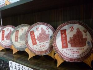 """Galettes"" (370g) de the du Yunnan : 4eur"
