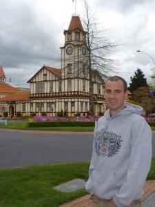 Musee de Rotorua